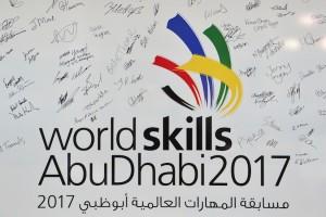 worldskills 2017